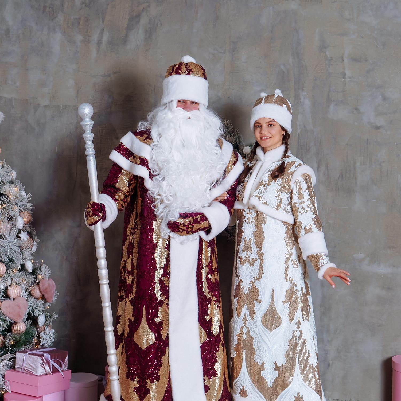 <h2>Вызвать Деда Мороза и Снегурочку на утренник</h2>