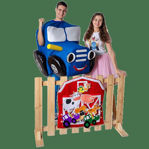 Аниматоры Синий трактор